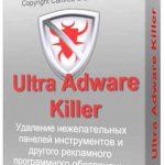 Ultra Adware Killer Pro Full İndir – v8.7.7.0