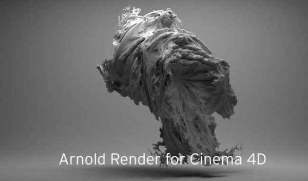Solid Angle Cinema4D To Arnold İndir – Full v3.3.9